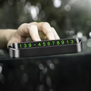 历史低价 : YooCar 优尔卡 汽车临时停车牌