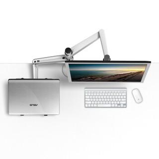 UP 埃普 OA-7X 显示器笔记本组合支架