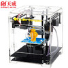 PRINT-RITE 天威 家用3D打印机 (FDM)