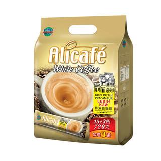 啡特力三合一速溶特浓白咖啡15+3条