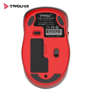 钛度 TWG100F 鼠标 (红色、无线)