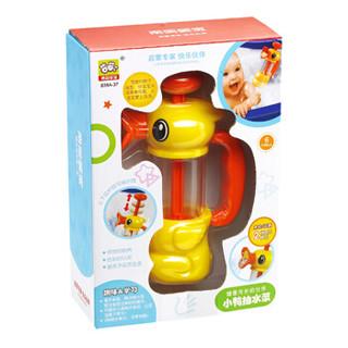 南国婴宝 838A-37 小鸭抽水泵
