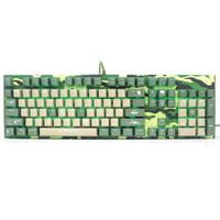 SUNSONNY 森松尼 S-J5 机械键盘 (黑轴、背光、迷彩)