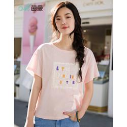 INMAN 茵曼 18820VP22527 女士短袖T恤