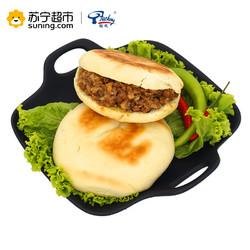 福成美食家 腊汁肉夹馍 320g(160g*2) *2件
