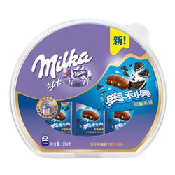 妙卡(MILKA)榛仁融情牛奶巧克力 234g *2件