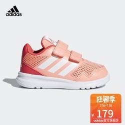 adidas 阿迪达斯 AltaRun CF I DA8880 女婴童鞋