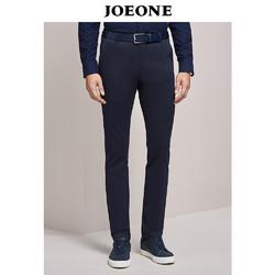JOEONE 九牧王 男士直筒长裤