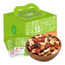14日10点:俏香阁 休闲零食 坚果炒货  每日坚果 礼盒 750g/盒