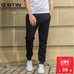OSTIN男装卫裤新款针织运动裤系带舒适潮流长裤男春季ML4R41