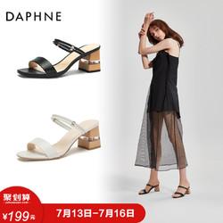 Daphne/达芙妮2018夏季新款凉鞋女方头纯色ins休闲时尚拖鞋