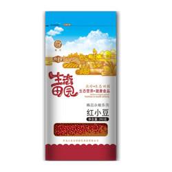 森王晶珍 红豆 390g *2件