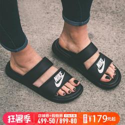 NIKE耐克男鞋女鞋沙滩鞋凉鞋黑白绑带忍者拖鞋819717-010