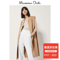 春夏折扣 Massimo Dutti 女装 铆钉装饰羊毛背心 06400545742