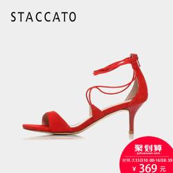 聚STACCATO/思加图夏季专柜同款时尚绑带女凉鞋9E702BL7
