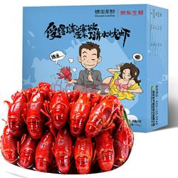 京东生鲜定制版 德炎 熟冻清水小龙虾 20-23只 6-8钱/只 1.5kg海鲜水产