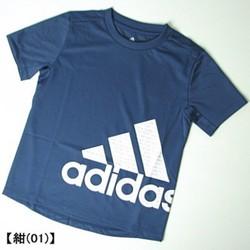 adidas 阿迪达斯 男童运动T恤