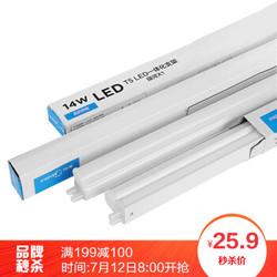 美的(Midea)1.2米LED灯管T5无影灯管一体化T5支架套装14W暖黄光3000K