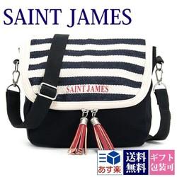 詹姆斯 SAINTJAMES 挎包袋男士女士边境囊绒球真正 / 圣诞礼物我男朋友他妇女男子妇女商店 / 品牌 / 新