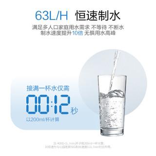 QINYUAN 沁园 KRL2803 家用净水器