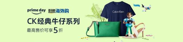 亚马逊海外购 CALVIN KLEIN 精选内衣系列