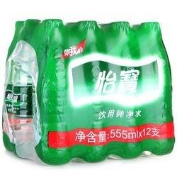 限华北 : 怡宝 纯净水 555ml*12瓶