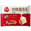 三全 多口味 素水饺/灌汤水饺 低至4.2元/袋,附组合