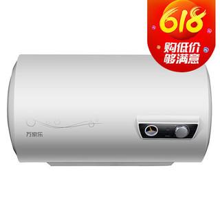 macro 万家乐 D40-H11A 40L 电热水器