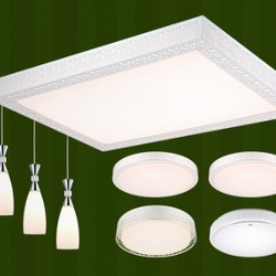 nvc-lighting 雷士照明 led吸顶灯 智控轻奢三室两厅一阳台套餐