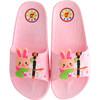 惠夫人 夏季儿童拖鞋 26-35码可选 9.9元 包邮(需用券)