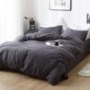 素风家纺 无印色织水洗棉全棉四件套 床单款 被套200*230cm
