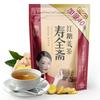 寿全斋姜母红糖姜茶2袋券后14.9元包邮 14.9元(需用券)