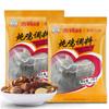吉得利(jideli)炖鸡调料 香料 卤料调味料调味品15g*2/袋*2袋 *5件 22.5元(合4.5元/件)