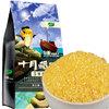 十月稻田 玉米糁 1kg 9.9元