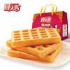 回头客华夫饼800g 营养早餐面包糕点网红零食整箱大礼包包邮 9.1元(需用券)