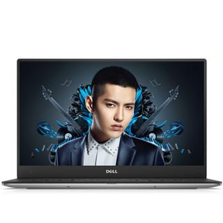 DELL 戴尔 XPS 13-9350-R1609 13.3英寸 轻薄笔记本电脑(i5-6200U 8GB 256GB)
