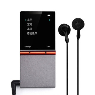 HIFIMAN 头领科技 HM700 无损音乐播放器