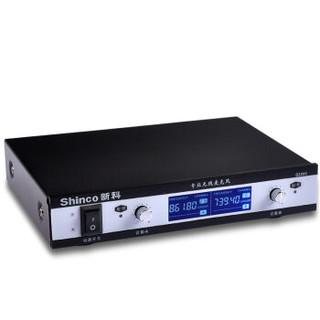 Shinco 新科 S3200 电脑无线 麦克风话筒