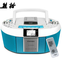 熊猫(PANDA)CD-820 CD机 收录机 复读机 DVD播放机 胎教机 录音机 收音机 插卡MP3收录机音响(蓝色)