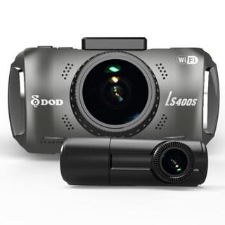DOD 双镜头行车记录仪  LS400S