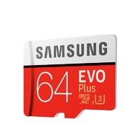 SAMSUNG 三星 MB-MC64D EVO Plus Micro SD(TF)卡 64GB