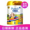 Ausnutria 澳优 美纳多 启活 婴儿配方奶粉2段(6-12个月) 800g 298元包邮
