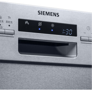 SIEMENS 西门子 SJ435S01JC 13套 下嵌式洗碗机