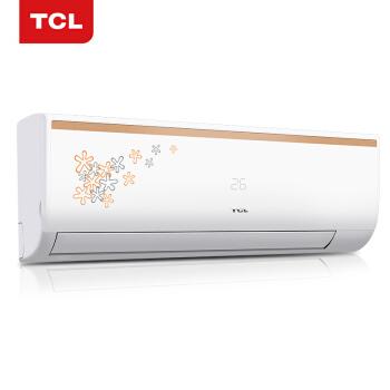 TCL KF-26GW/FC23+ 大1匹 定频单冷 壁挂式空调