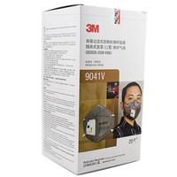 3M 带呼吸阀防颗粒物口罩  20只/盒 (耳带式 )