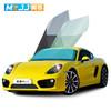 MZJJ 美基 汽车太阳贴膜 全车套装 霹雳陶瓷前挡+霹雳中隐侧后挡