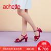 achette雅氏8J53 春夏时尚通勤高跟鞋 花朵装饰凉鞋女 正装女 708元