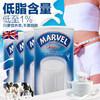 英国Marvel milk脱脂高钙成人学生奶粉340g*4罐低脂奶粉营养早餐 175元