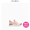 ZARA 童鞋女童 网眼高科技材料运动鞋 12322303050 79元
