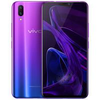 vivo X21 智能手机 屏幕指纹版 6GB+128GB 魅夜紫